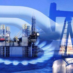 Поздравление главы администрации с Днем работника газовой отрасли
