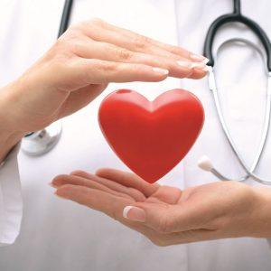 29 сентября - Всемирный день сердца