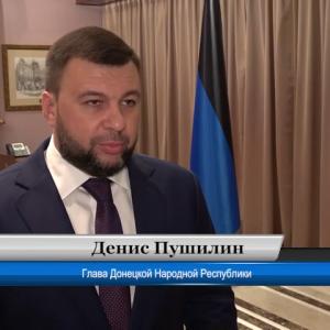 Денис Пушилин принял участие в дистанционном электронном голосовании на выборах депутатов Государственной Думы РФ