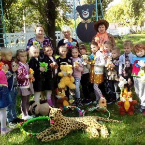 Экологическое воспитание в дошкольном учреждении