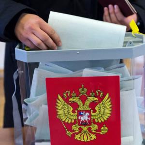 Жители ДНР смогли проголосовать на выборах депутатов в Госдуму РФ