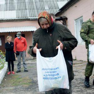 Жителям Ясиноватой передали гуманитарную помощь