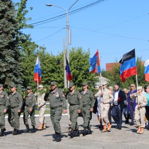 Митинг, посвященный Дню освобождения Донбасса от немецко-фашистских захватчиков