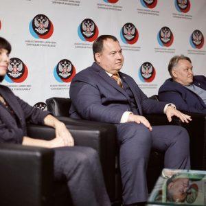 Собрание актива Общественного Движения «Донецкая Республика»