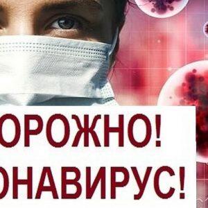 В ДНР готовятся к новой волне пандемии Covid-19