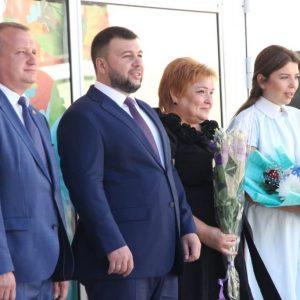 Денис Пушилин поздравил школьников Республики с началом нового учебного года