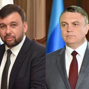 Заявление Главы ДНР Дениса Пушилина по итогам заседания Единого экономического совета