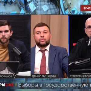 Жители Донбасса совершают новый подвиг