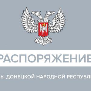 В Республике отменен комендантский час в ночь с 16 на 17 сентября