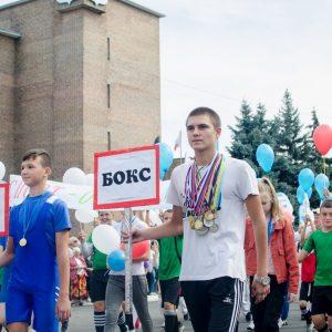 Детско-юношеская спортивная школа на шествии ко Дню города