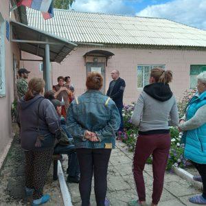 В пос. Красный Партизан прошел сход граждан