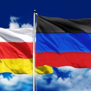 Делегация ДНР во главе с Владимиром Бидёвкой прибыла в Республику Южная Осетия