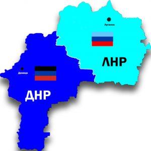 Парламент ДНР ратифицировал договор о создании единого экономического пространства с ЛНР