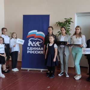 В школу №6 г. Ясиноватая передана гуманитарная помощь от партии «Единая Россия»