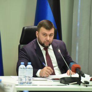 Денис Пушилин поручил начать запуск системы теплоснабжения в Донецкой Народной Республике