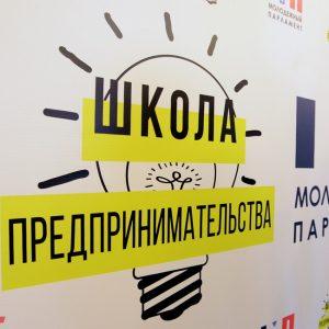 В Донецке рассказали об образовательном проекте для молодежи