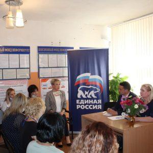 Встреча с коллективом управления Пенсионного фонда ДНР в городе Ясиноватая