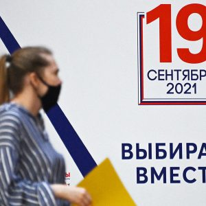 Жители Ясиноватой активно голосуют на выборах в Госдуму РФ