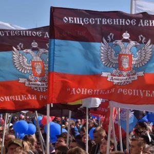 Поздравление Дениса Пушилина с седьмой годовщиной образования общественного движения «Донецкая Республика»