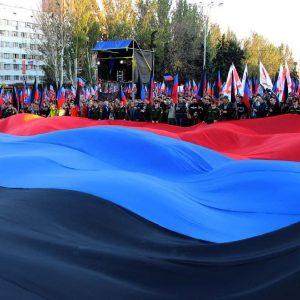 Поздравление Главы ДНР Дениса Пушилина по случаю Дня Государственного флага