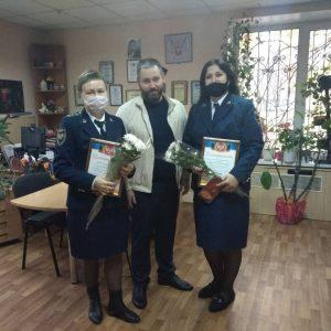 Поздравление с Днем работников органов юстиции и судебной системы Донецкой Народной Республики